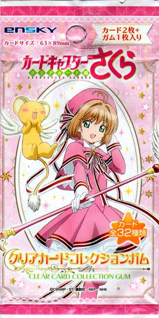 321 Sailor Moon S Japanese Card Collection Special Card no